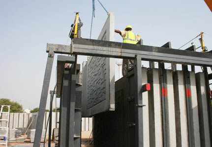 Concrete forms include any type of mold that uses precast concrete to create a desired product. Such molds come in plastic, metal, paper and rubber options that are designed to meet nearly every need imaginable.